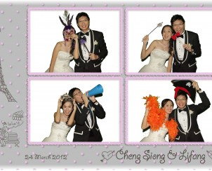 3.Cheng Siong and Lifang Wedding